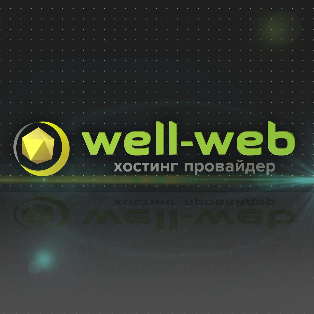well-web.net/export/logo.png